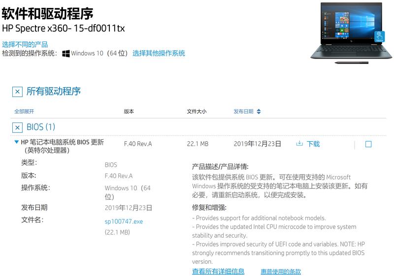 QQ浏览器截图20191225095554.png