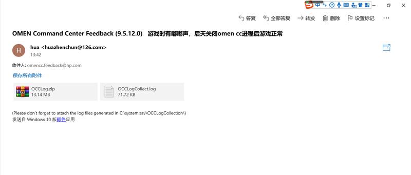 QQ图片20200105134318.png