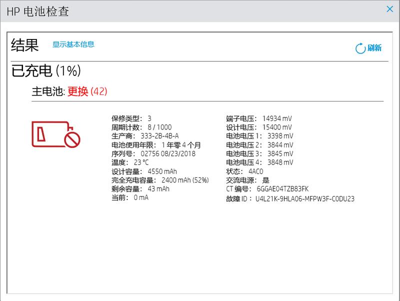 QQ截图20200106102426.png