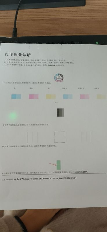 打印出来的打印质量