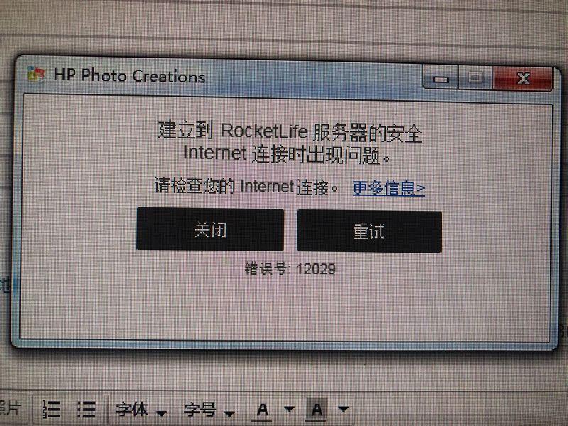 微信图片_20200106223156.jpg