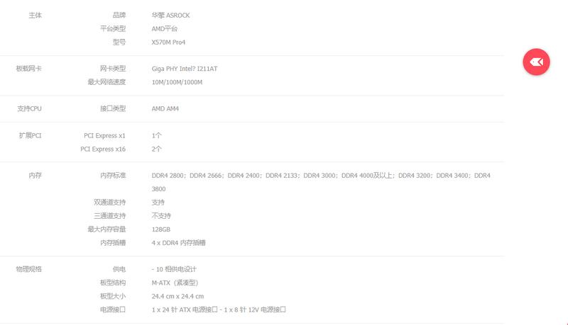 QQ浏览器截图20200111235542.png
