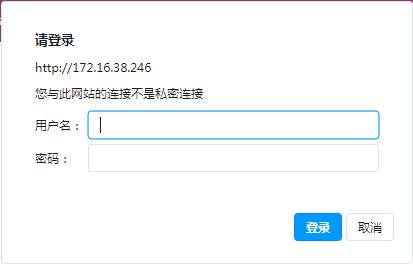 微信截图_20200116150755.png
