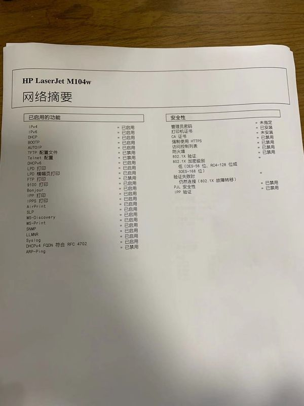 WeChat Image_20200118154100.jpg