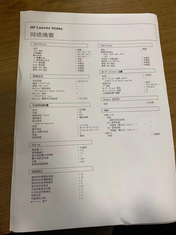 WeChat Image_20200118154115.jpg