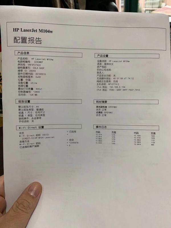 WeChat Image_20200118154120.jpg