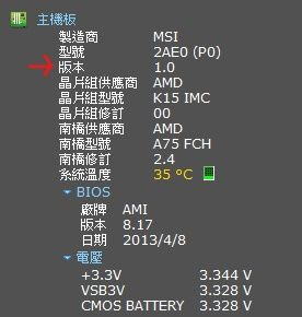 Inked主板詳細資料_LI.jpg