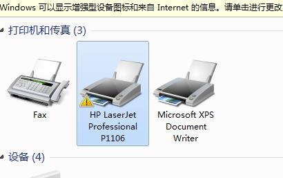 打印机01.png