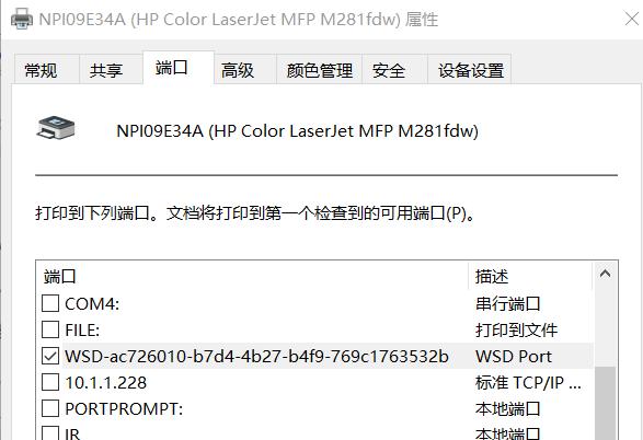 printer2.png