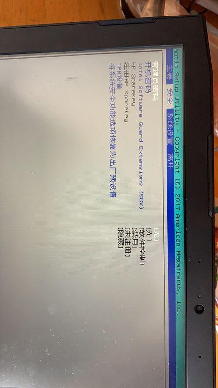 微信图片_20200214132837.jpg