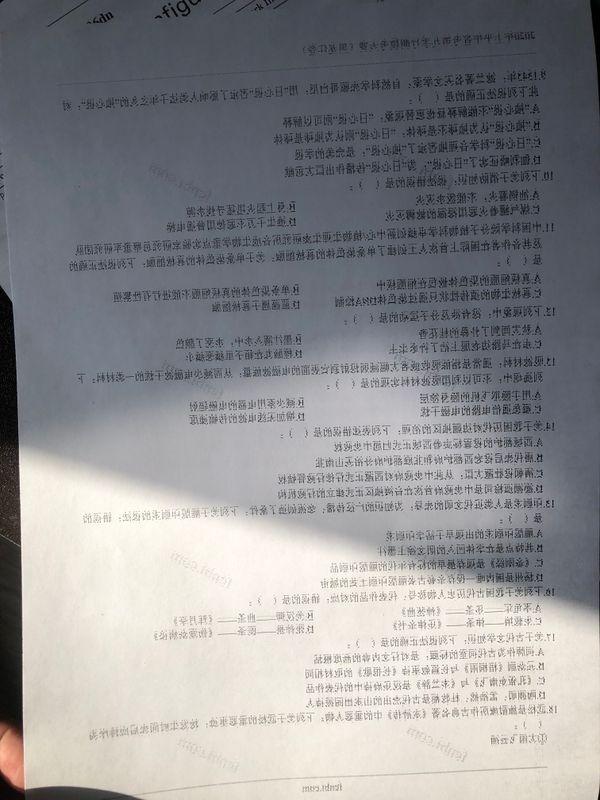AFA9ED1929DC75AE6080266BB3C0E20A.JPG