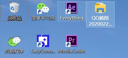 桌面图标紊乱