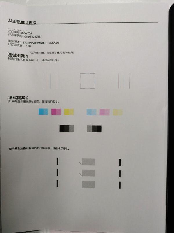QQ图片20200220190808.jpg