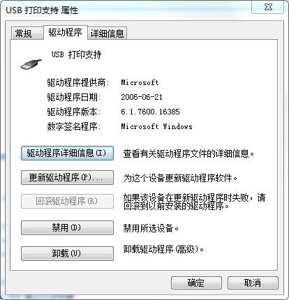 微信图片_20200220210353.png
