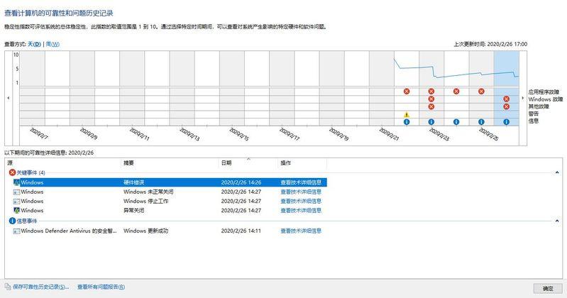 微信截图_20200226181020.jpg