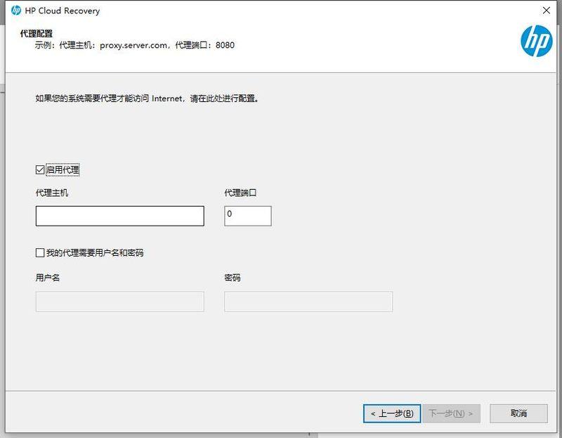 微信截图_20200227145116.jpg
