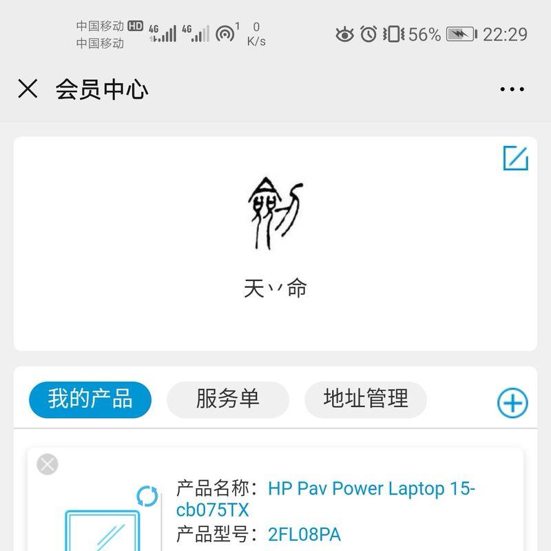 Screenshot_20200228_222948.jpg