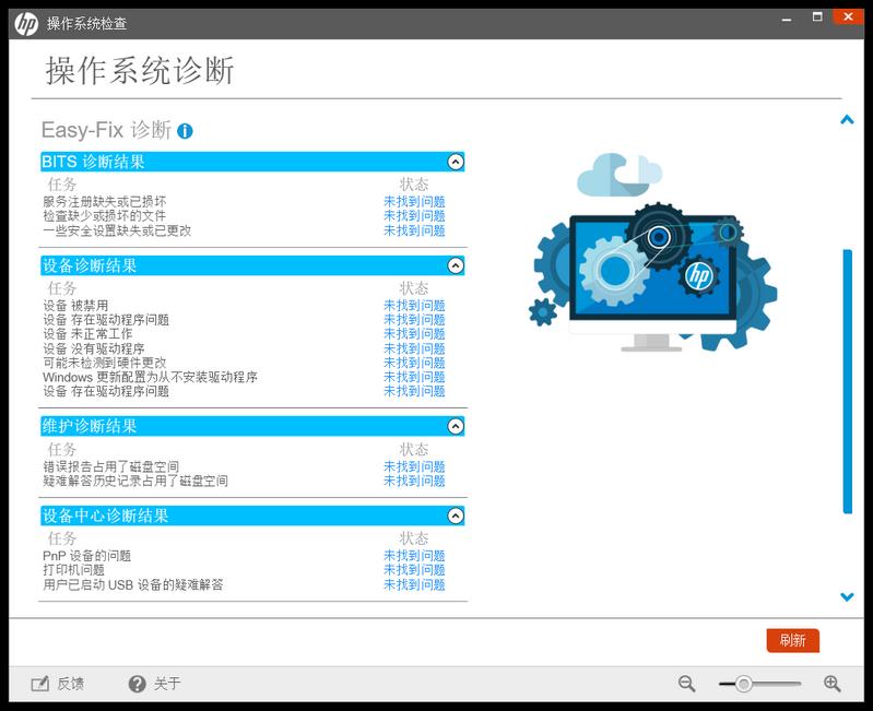 操作系统检查 2020_3_2 19_48_56.png
