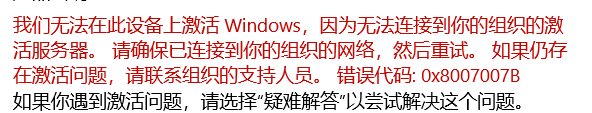 微信图片_20200304111608_看图王.png