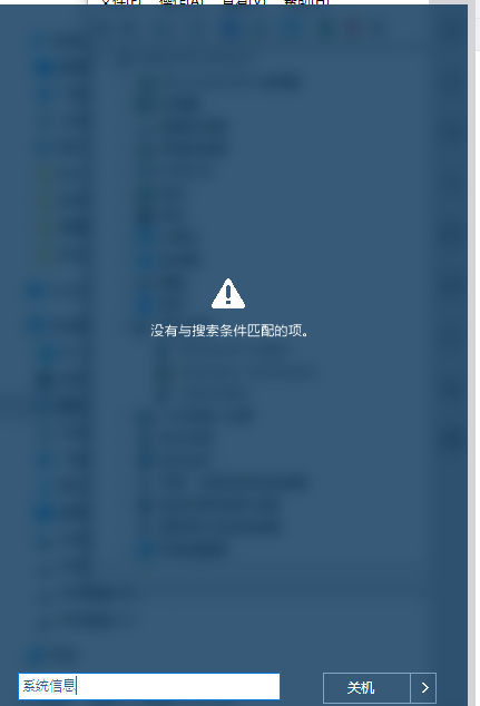 屏幕截图(9).png