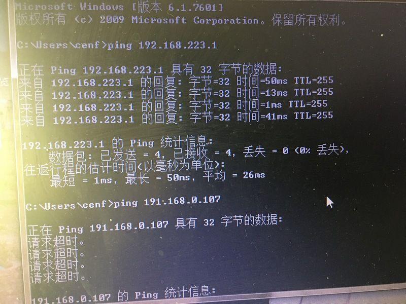 B599E9B08B504CB407E807AEB447B5CE.JPG