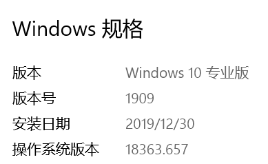 windows版本