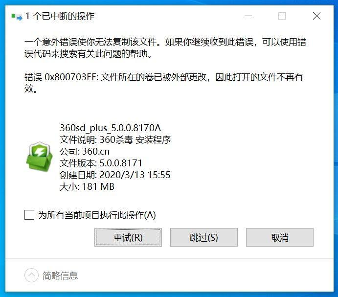 USB错误.jpg