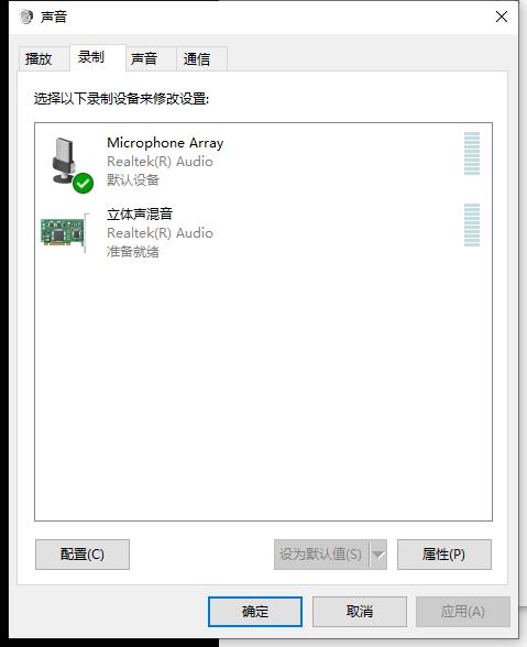 录音机录音没有绿条