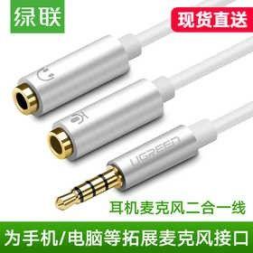 如果想用传统麦克风,可以使用转换头,转换为四节耳麦一体插头,插到前置音频接口上。
