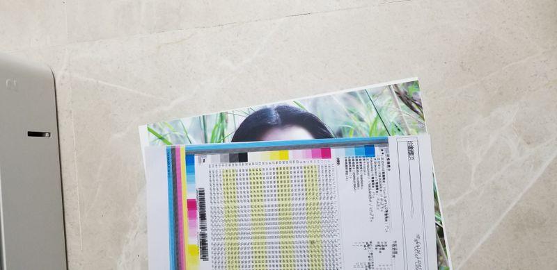手动送纸,打印出来是歪的,打印区域不在中间。