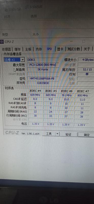 微信图片_20200320192153.jpg