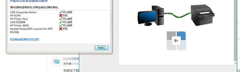 微信图片_20200322130208.png