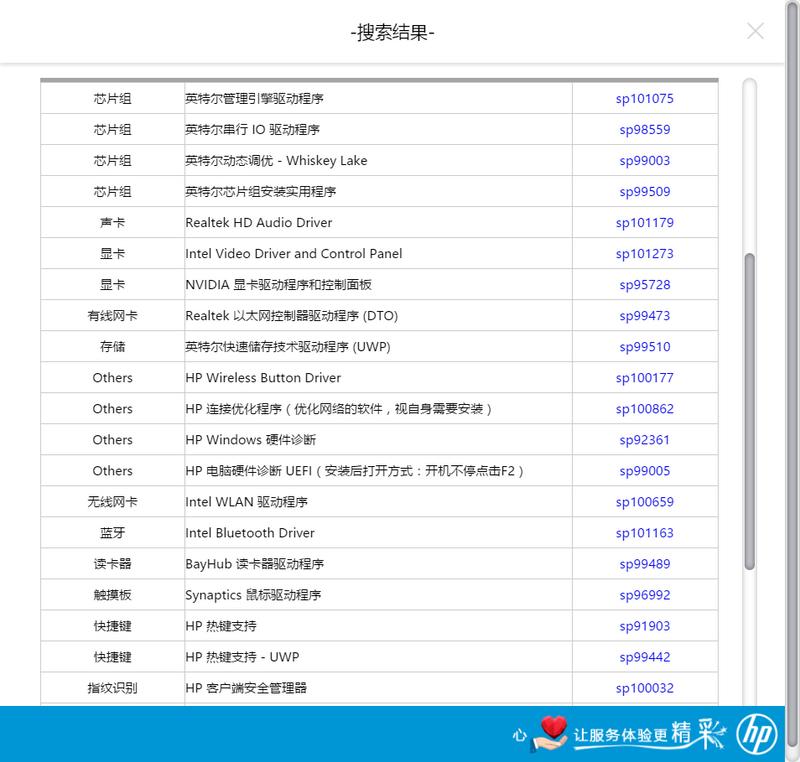 QQ浏览器截图20200325123654.png