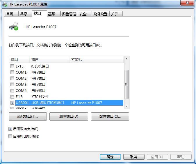 QQ截图20200325134052.png