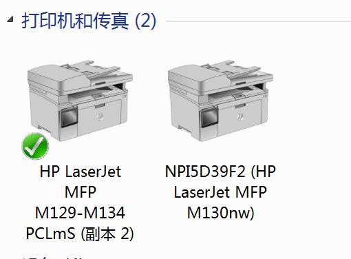 微信图片_20200325144223.png