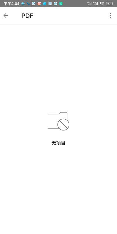 微信图片_20200325160636.jpg