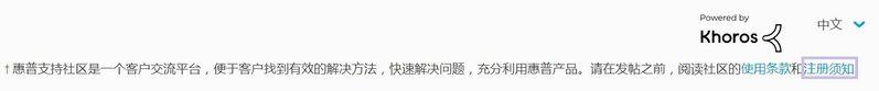 FireShot Screen Capture #829 - '如何使用手机登录社区 - 惠普支持社区 - 98133' - h30471_www3_hp_com_t5_shi-yong-shuo-ming_ru-he-shi-yong-shou-ji-deng-lu-she-qu_td-p_981.jpg