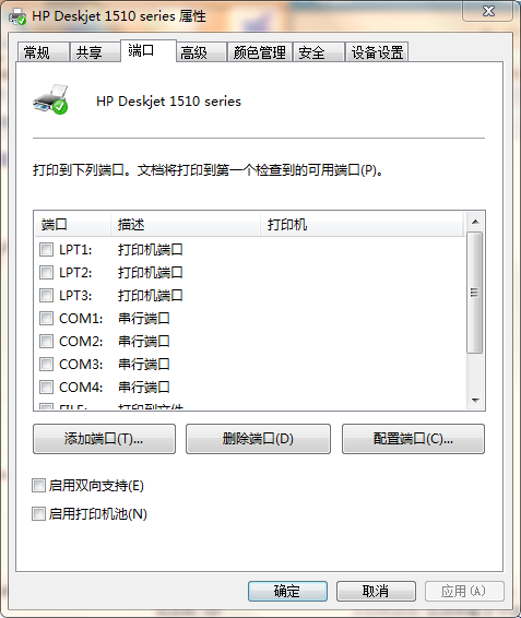 QQ图片20200327174216.png