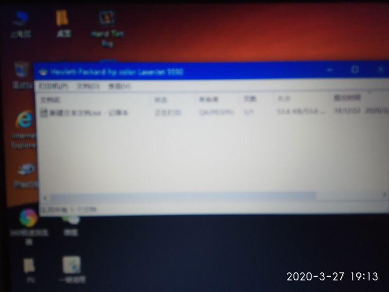 IMG_20200327_191326.jpg