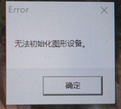 IMG_20200329_034310.jpg