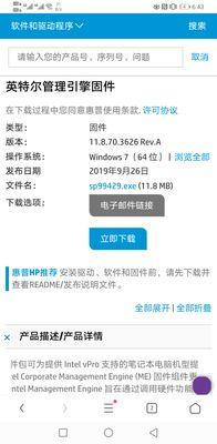Screenshot_20200329_064318_com.UCMobile.jpg