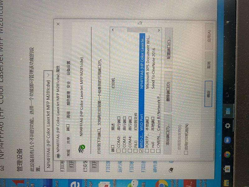 HP281打印机端口照片.jpg