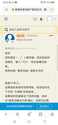 Screenshot_20200331_202623.jpg