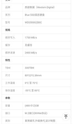 Screenshot_20200403_165851.jpg