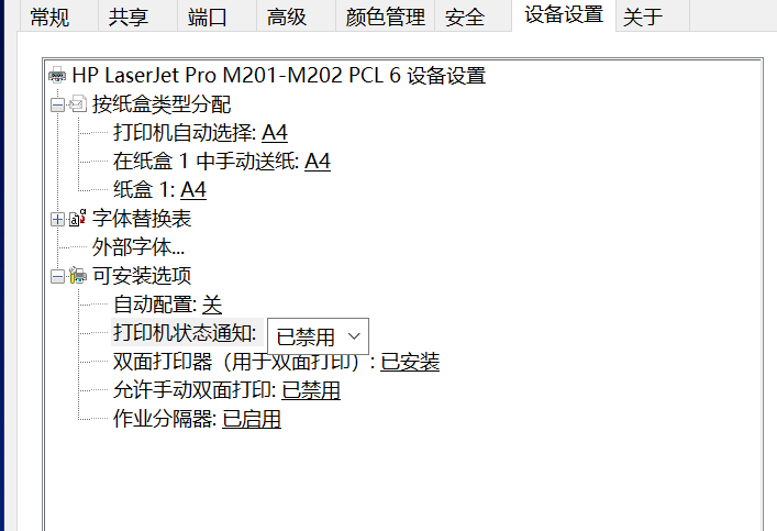 C}4_X11HGG0{J9M~FEP{WG8.png