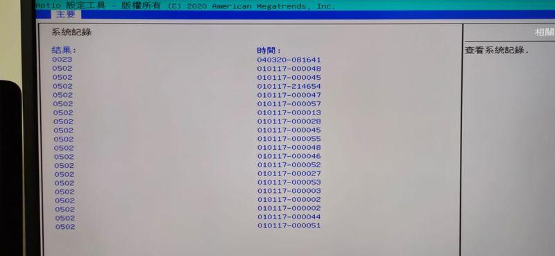 27ac9fa7-6482-4a0b-bd96-dfc4443449c2.jpg