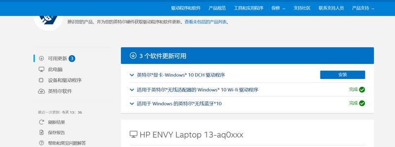 WeChat Screenshot_20200406140853.png
