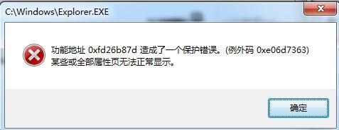 微信截图_20200408144054.jpg