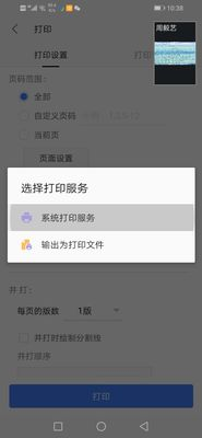 Screenshot_20200410_103836_cn.wps.moffice_eng.jpg