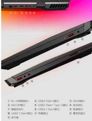 FireShot Capture 003 - 【惠普暗影精灵GTX】惠普(HP)暗影精灵5 15.6英寸电竞屏游戏笔记本电脑(i7-9750H 8G 512GSSD GTX1660Ti_ - item.jd.com.png